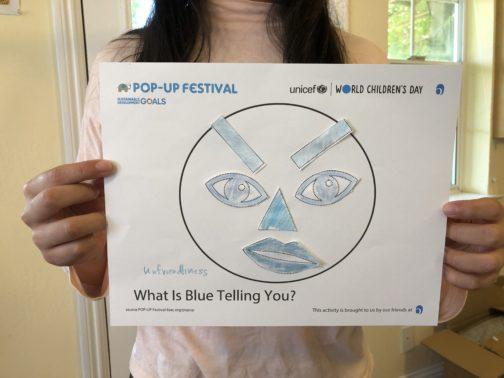 蓝色在告诉你什么?